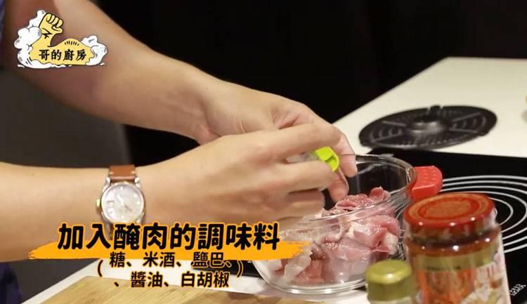 1)將切好的豬五花肉,以豉油、白胡椒粉、砂糖、米酒、醋醃製15分鐘備用。(圖片來源:哥的廚房)