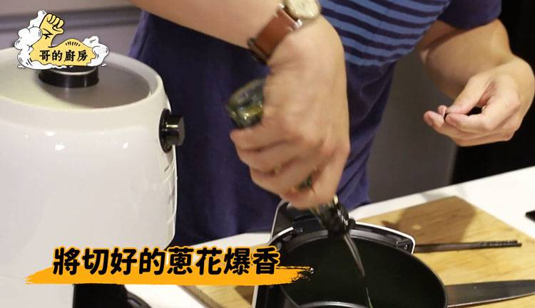 1)將切好的葱花放入氣炸鍋,以攝氏160度氣炸5分鐘爆香。(圖片來源:哥的廚房)