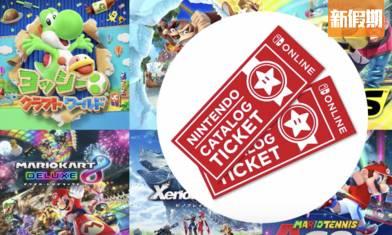 Switch遊戲優惠!香港任天堂限時優惠 45款遊戲任揀2款只需$649 買薩爾達新作/瑪利歐高爾夫!即睇詳情|購物優惠情報