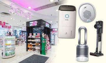 日常用品 + 家電 + 個人護理產品 + 網購 超實用信用卡優惠!||購物優惠情報