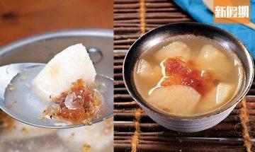 中醫教煮甜酒桂花雪梨桃膠糖水 平民版燕窩!食譜4步即成 排毒+養顏+美肌|懶人廚房