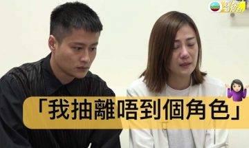 朱智賢接受公司訪問無淚索鼻諸多推搪:「抽離唔到角色」   前輩王喜出帖狠批:「個角色鍾意食屎點算?」