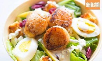 濕疹戒口9大食物!附中醫師食療+生活習慣Tips|食是食非