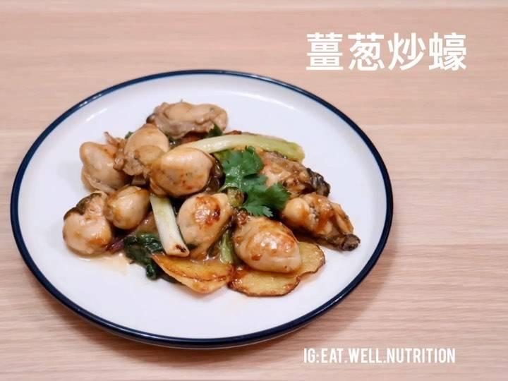 【新冠肺炎】營養師推介一星期健康抗疫餐單 內附一日三餐詳細簡易食譜+7日買餸菜單 懶人廚房