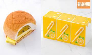 Dominique Ansel Bakery當文歷餅店推甜品外賣速遞!菠蘿包蛋糕+紙包檸檬茶送上門|外賣食乜好