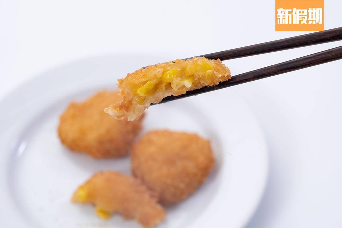 粟米餅每塊份量剛好,裏頭的粟米餡質感Creamy濃厚,溫潤易入口。