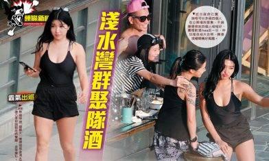 36E陳偉琪無懼疫情大解放  淺水灣群聚隊酒