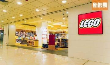 LEGO®屯門分店開幕!香港情懷主題+首送LEGO History紀念幣套裝+新店限定禮遇|香港好去處
