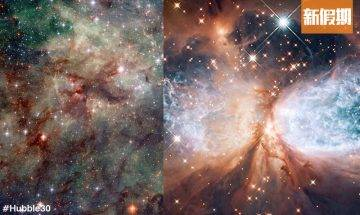 NASA首度公開366張星像圖 即睇屬於你生日星空! |網絡熱話