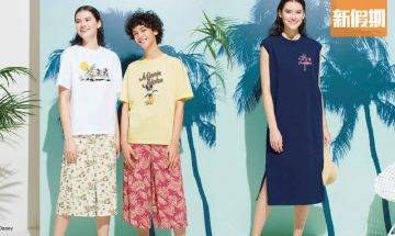 UNIQLO推出Mickey Aloha系列  夏日風情T-shirt+連身裙+短褲|新品速遞