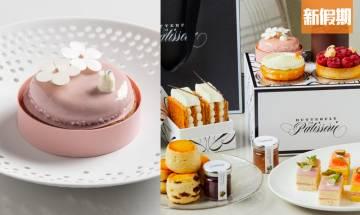 尖沙咀Rosewood瑰麗酒店甜品下午茶外賣!The Butterfly Patisserie下午茶+拿破崙+朱古力黑森林蛋糕|外賣食乜好