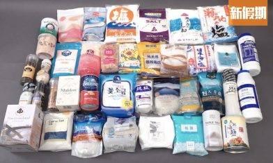 消委會食鹽測試!粉紅鹽可致癌 逾6成樣本含金屬污染物|食是食非