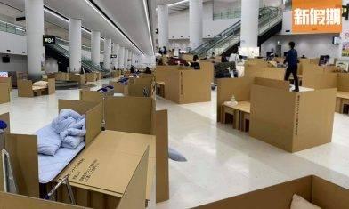 Twitter瘋傳日本成田機場「紙皮隔離營」 日本網民怒轟「待遇差」引發網絡大戰|網絡熱話
