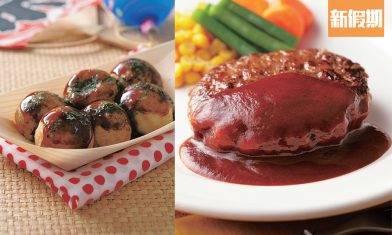 TASTING TABLE Japan Premium網購日本直送美食住家菜!加熱即食 雞肉蛋包飯/豬肩肉丼/唐揚雞腿肉 超市買呢啲