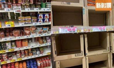 居日港人現場直擊!沖繩人超市搶購只搶一種物資 白米、罐頭、即食麵竟然無人買!|旅遊熱話
