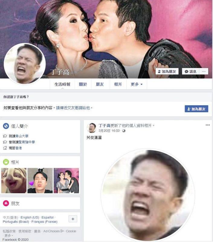 網民狙擊46歲楊千嬅 開Group奚落「多功能阿婆」