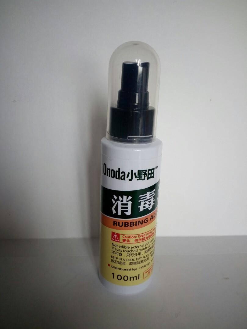 小野田Onoda 消毒酒精 Rubbing Alcohol75%