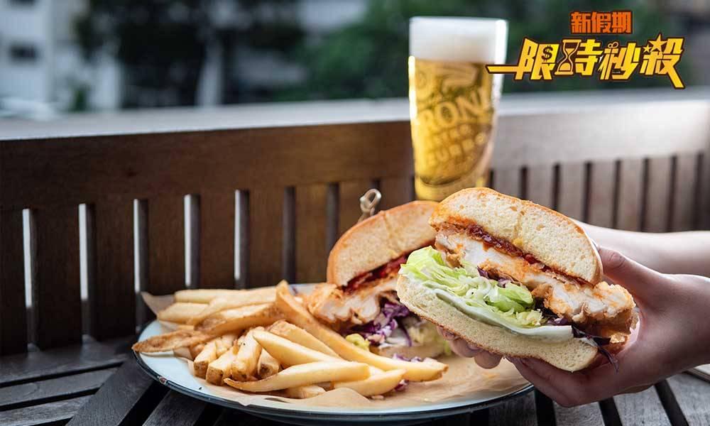 【限時秒殺】逸東酒店Terrible Baby激抵套餐 $180歎8層麻辣脆雞漢堡+1小時任飲啤酒|飲食優惠