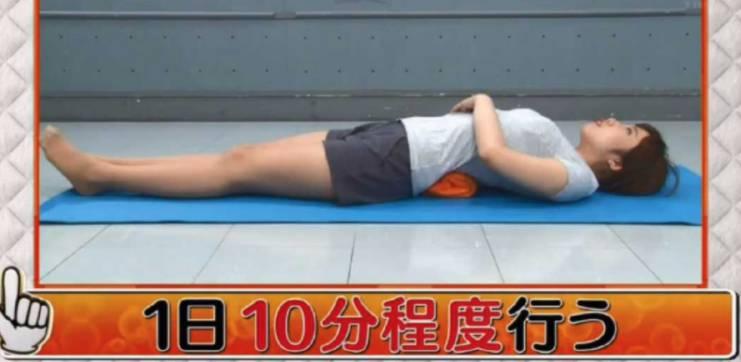中瀨院長指每天這樣平躺10分鍾,便可令身體保持挺直的姿勢,有助矯正頭及頸部向前傾的情況。