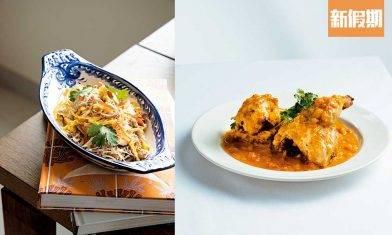 正宗葡國菜食譜4個!古法煮雞+蟹肉咖喱+馬介休炸蝦球 混血葡國少爺鹹蝦燦出書教整 |懶人廚房