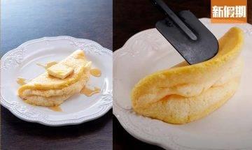 1,000次梳乎厘奄列食譜 2隻蛋瘋狂發打!鬆軟挺身 口感激似棉花糖 鹹食/做甜品都得|懶人廚房