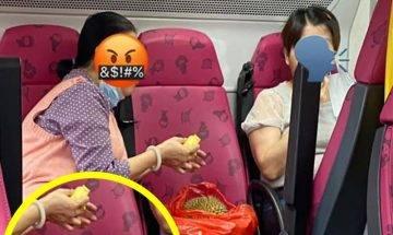 【#網絡熱話】|巴士阿嬸豪食榴槤