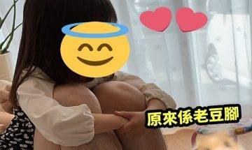 【#網絡熱話】|囡囡突變腳瓜腿 !