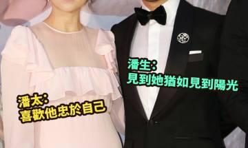 【#網絡熱話】|潘燦良、蘇玉華正式入紙結婚