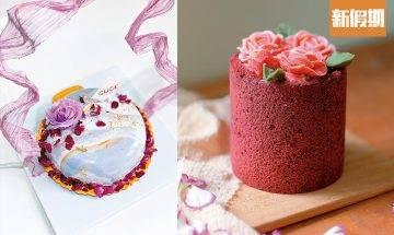 母親節蛋糕2020!香港20間高質餅店、酒店餅房推薦|新品速遞