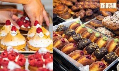 食件西餅!全港6大高質甜品餅店推介:Rosewood、Bakehouse、Dominique Ansel|外賣食乜好