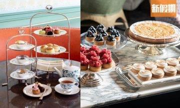 香港下午茶2020 必食10大推介:酒店海景+高質餐廳+三層架打卡|主題飯聚
