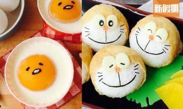 8款卡通人物食譜!簡易甜品小食:麵包超人蛋糕+蛋黃哥鮮奶布甸+多啦A夢壽司|懶人廚房