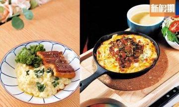 觀塘Cafe搵食地圖!日式和風/花藝設計+25cm鰻魚玉子飯+藍帶法式甜品+素食All Day Breakfast|主題飯聚