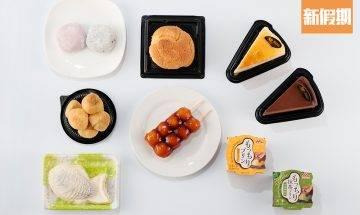 驚安の殿堂(激安殿堂 )Donki日本超市TOP 10必買甜品掃貨清單!必試香濃抹茶布丁 / 北海道牛奶千層蛋糕 / 士多啤梨大福|超市買呢啲