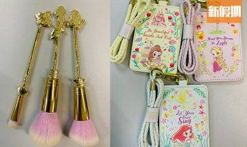 7-Eleven X 迪士尼公主精品系列 超夢幻少女系!浮雕化妝掃 / 粉嫩色系Q版公主卡套+化妝袋|新品速遞