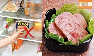 午餐肉5大迷思!個名係嚟自富豪食法、煎肉唔係最高卡路里 營養師教你如何吃得健康D|識飲識食
