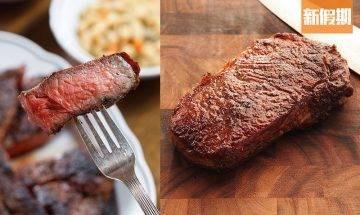 煎牛扒秘訣!平價牛扒煎出和牛級數!Gordon Ramsay、日本節目教2種材料輕鬆煮技巧|識飲識食