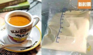 29歲男奶茶當水飲 體重激增40kg 入ICU驗出白色血漿似豬油 或會增加心臟病風險|網絡熱話