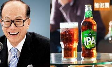 李嘉誠誠哥賣GREENE KING啤酒!百佳超市上架 英國220年傳統手工啤|新品速遞