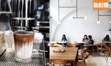 全港20間必去Cafe咖啡店合集!過江Blue Bottle/日光純白簡約風/海濱草地呷咖啡|區區搵食