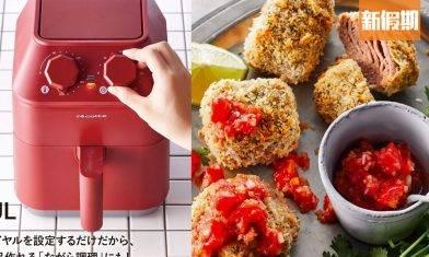 Recolte氣炸鍋食譜|Air Oven製出古早蛋糕+千層炸豬扒|煮食神器