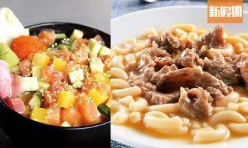 超完整減肥餐單!營養師推介一日三餐+11款外食+自煮選擇 泰菜、牛肉麵都得|食是食非
