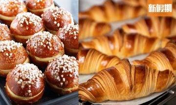 香港必食甜品餅店7大推介 全城最好之牛角包/拿破崙/葡撻!|區區搵食