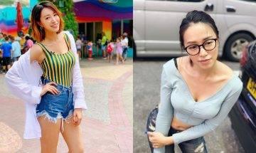 Viu《啪啪Partner》主持靠講性上位   29歲陳康琪「變幻球」+大長腳夠煞食