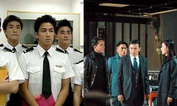 黃宗澤、馬國明、吳卓羲相隔16年再合作   《飛虎之雷霆極戰》見證小鮮肉變熟男