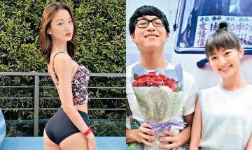28歲王卓淇與吳業坤分手四年洩蜜  黑底誘惑擋唔住坤哥搭訕調戲