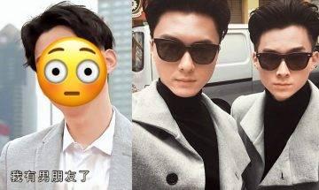 《愛回家》驚見翻版王浩信!24歲林俊其替身升呢「藍浩信」