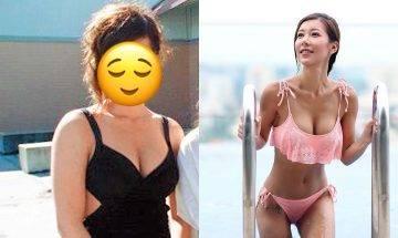 30歲陳婉衡肥妹血淚史    青春期130磅脹爆造型曝光!
