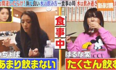 睡前飲水易水腫?唔飲先錯!日本專家教路 3種飲水正確方法:食飯時應否飲水?|食是食非