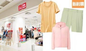 Uniqlo限時減價優惠 低至$59!T shirt+AIRism背心+短褲 |購物優惠情報